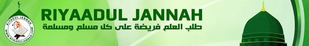 Riyaadul Jannah